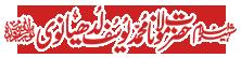 Shaheed e Islam